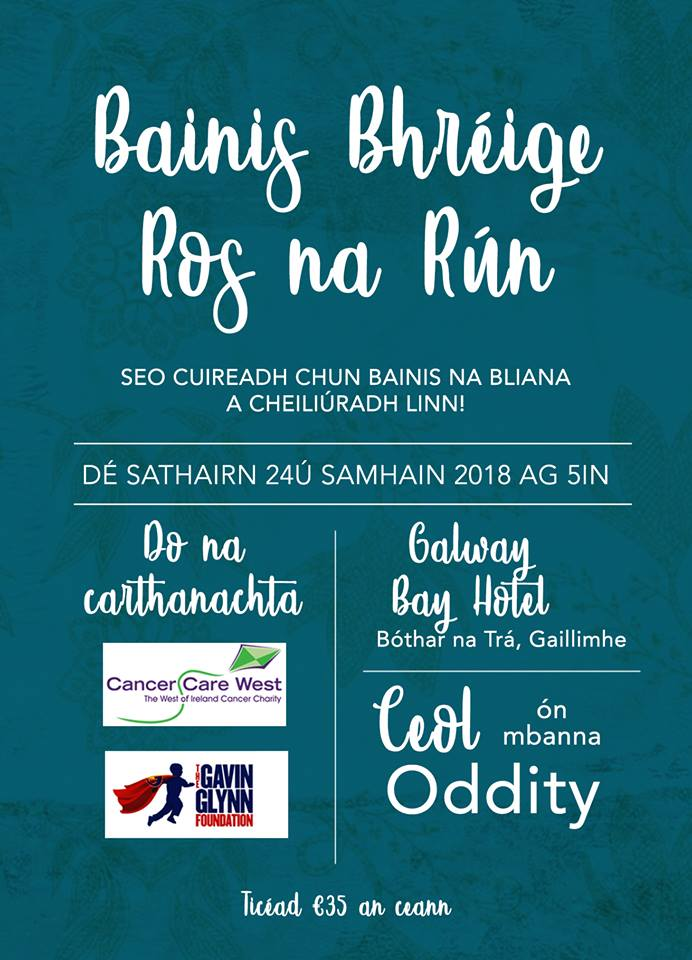 Ros na Rún Mock Wedding on Saturday November 24th in the Galway Bay Hotel 5pm